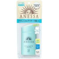 Shiseido 安耐晒 超防水防晒霜 敏感肌可用儿童可用 小蓝瓶