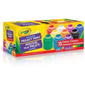 $4.97(原价$7.99)Crayola 可水洗颜料罐 让孩子尽情发挥绘画天分 10色装