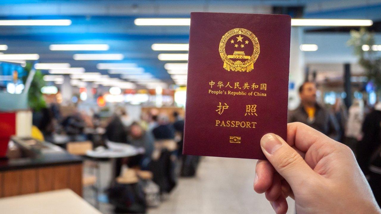 2021 中国护照过期换发攻略 | 五大领区使领馆联系方式、申请流程、粉丝换新护照经验分享