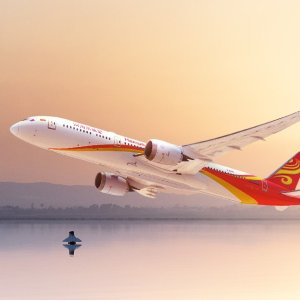 From $345Hainan Airlines NYC To Chengdu/Chongqing Airfare