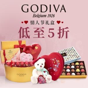 Godiva 心形礼盒等巧克力大促,节后捡漏更划算