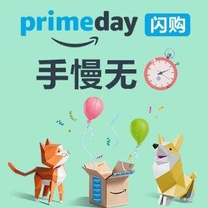 全天候实时更新Amazon Prime Day限时闪购 一年一度拼手速