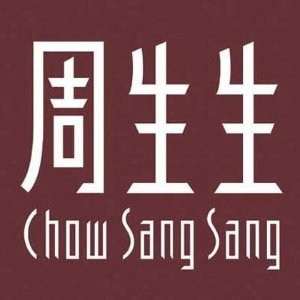 Up to 10% Off With 2+ Purchase Spring Promo  @ Chow Sang Sang