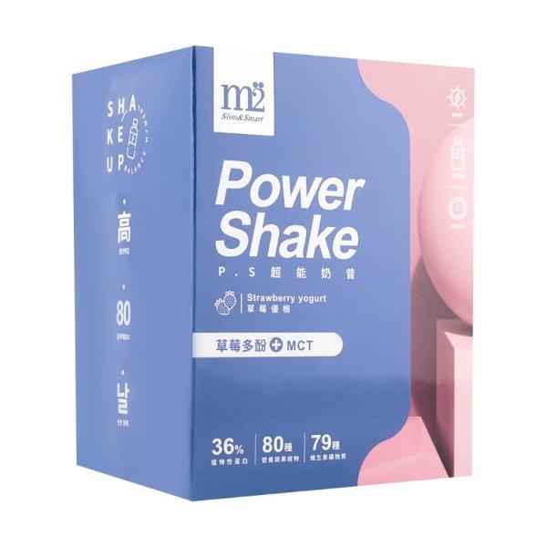 台湾M2 控热断糖超能奶昔-草莓優格 早餐超营养低卡代餐 8包入 - 亚米网