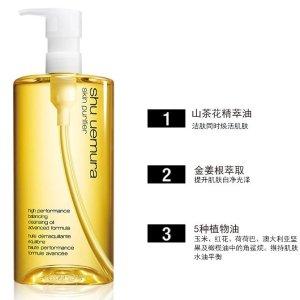 Shu UemuraHigh Performance Cleansing Oil on Sale