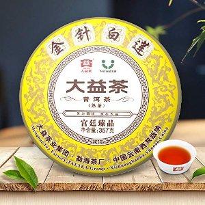 TAETEA Golden Needle White Lotus Signature Ripe Pu-erh Tea Cake