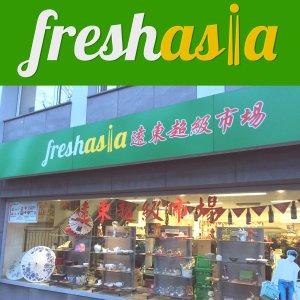 新人首购9折 还有折扣商品德国亚超 FreshAsia 杜塞远东超市网店轻松买 满足你的中国胃