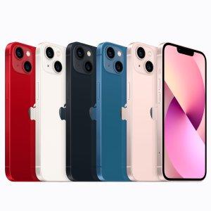 立减€40!内含超强全网比价iPhone 13 预购开启 比官网还便宜!粉色mini iPhone13仅€759