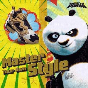 收中国风 Instapump《功夫熊猫》X Reebok 联名系列运动鞋服开售