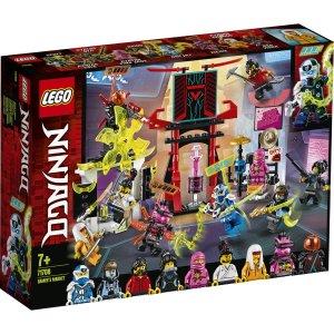 LEGO Ninjago: 玩家市集(71708)