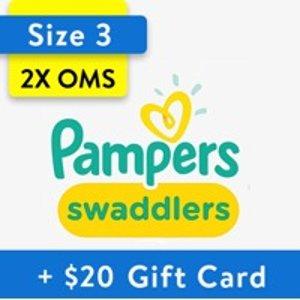 Pampers$20 禮卡Swaddlers 嬰兒紙尿褲兩箱送$20禮卡