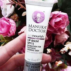 低至4折+额外9.5折Manuka Doctor 官网折扣区护肤品热卖