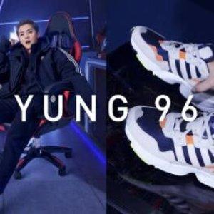 低至4折+最高再减$15Nike、adidas、Jordan等潮流鞋款热卖 收鹿晗同色Yung 96