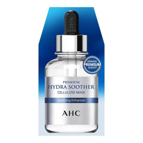 韩国A.H.C 高浓度玻尿酸补水保湿面膜 第三代 5片入 | 亚米