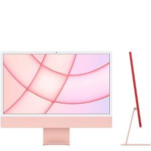 Apple7色可选iMac 256GB 8核GPU