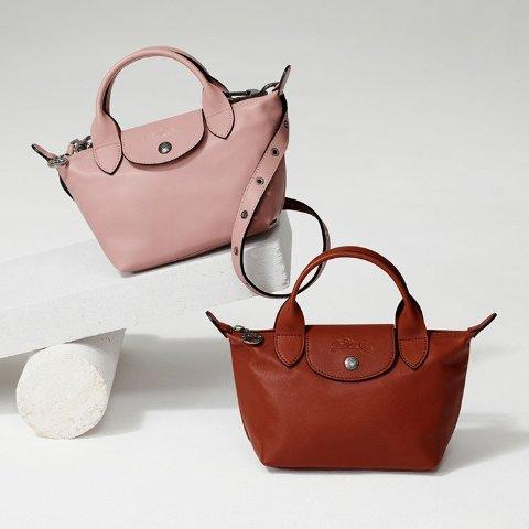 全场5折 €65收虾粉色零钱包Longchamp珑骧 3J大促 收经典饺子包 实用性与颜值并存