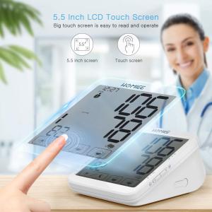 $29.99(原价$56.99)HOMIEE 5.5英寸屏幕上臂式血压仪  易读取 可存储240组数据