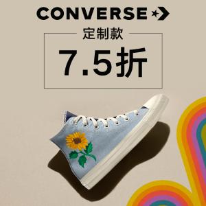 无门槛7.5折 £41收全明星白色低帮Converse 定制专场 绣上向日葵、小雏菊出发