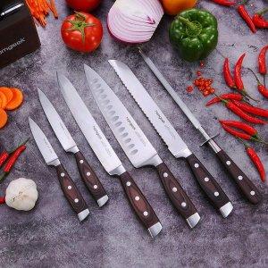 折后€58 德国优质钢材制成Homgeek 专业厨房不锈钢刀具8件套热卖 带木制刀座