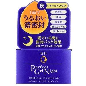 $10 / RMB67 直邮美国资生堂 专科 蚕丝蛋白 高保湿凝胶 夜用面霜 100g 特价