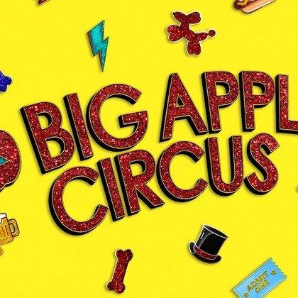 纽约 大苹果马戏团