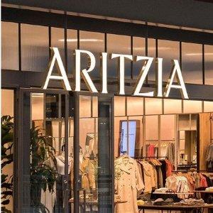低至2.7折 阔腿裤$54 背心$7Aritzia 折扣区美衣惊喜价 收秋季超火格纹西装