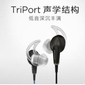 霸哥来了:Bose »QuietComfort® 20« 降噪耳机
