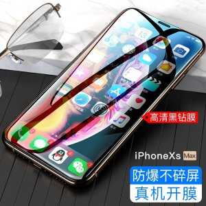 TORRAS/图拉斯iPhoneXs Max高清黑钻膜
