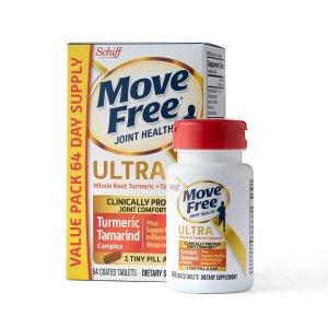 低至7折 天然系列2盒$39Walmart Schiff 保健品热卖 接骨木精华提高抵抗力