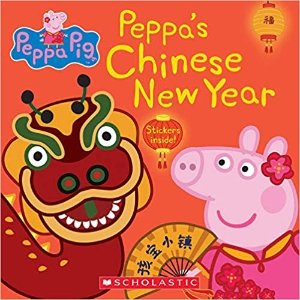 As Low as $4.99Amazon Chinese New Year Kids Books