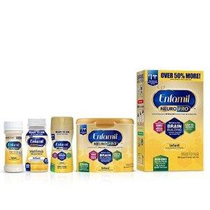免费$5礼卡 多品牌参加Target 婴幼儿配方奶粉买2罐享优惠