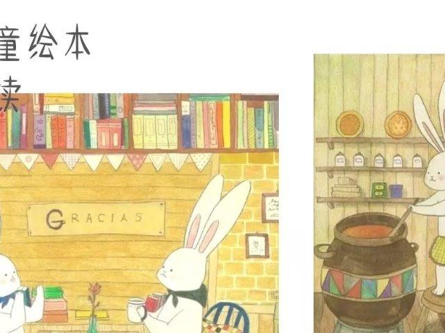 低龄孩子阅读的心得和绘本推荐