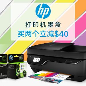WFH也能随时打印HP 惠普硒鼓墨盒买两个立减$40