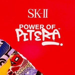 $133 含神仙水、洁面、面霜补货:SK-II Power Kit 和风限定套装 艺术家系列