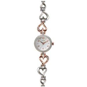 到手价$52.85xiji西集网J·AXIS 时尚心形链条女士手表 BL1027 两色可选 热卖