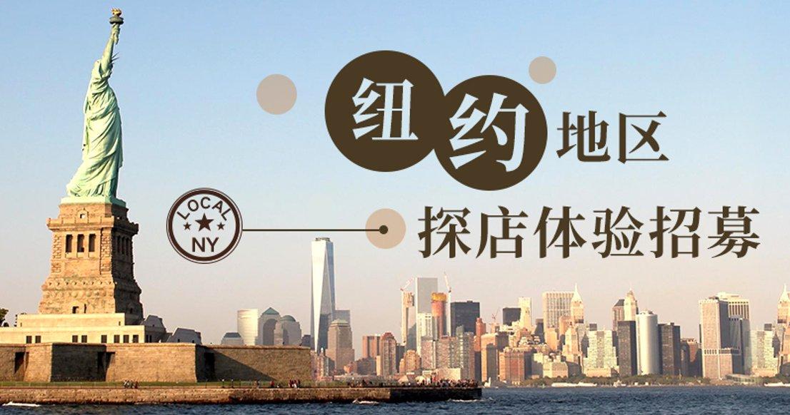 CHUN YANG春阳茶事(纽约探店)