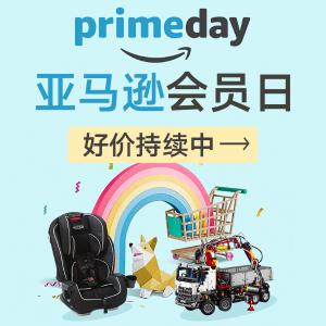 晒单赢Kindle进行中!超柔纸巾£0.6/盒Amazon Prime Day好价不断:ChampionT恤£12起
