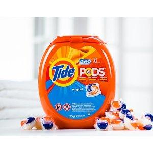 TidePods 洗衣胶囊