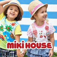 Miki House Kids Clothing Sale   Rakuten Global Shipping to US - Dealmoon efd889867