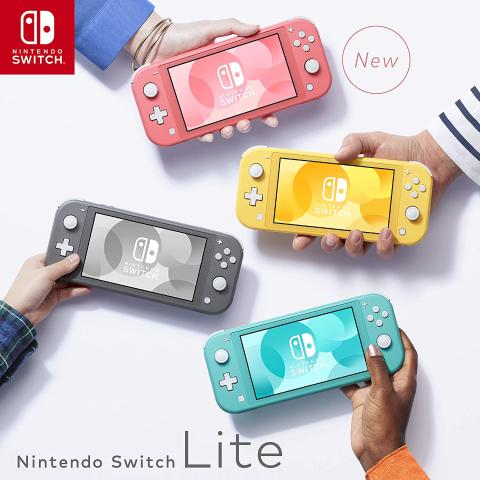 Switch Lite 任天堂游戏机补货,灰蓝黄三色任选