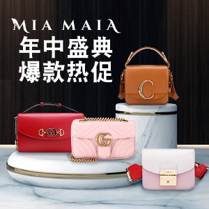 Up to 50% Off + Extra 15% OffSale @ Mia Maia