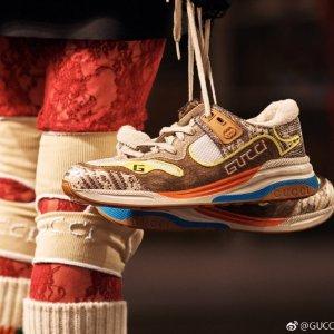 25% OffGucci Shoes Sale