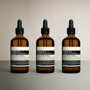 无门槛7.2折+超棒汇率即将截止:Aesop 全线护肤近期最低价 收香芹籽、无油精华