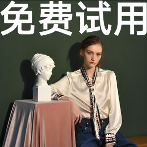 垂顺舒适,打造优雅高贵气质尽显女人味,Ecru Emissary真丝衬衫免费领
