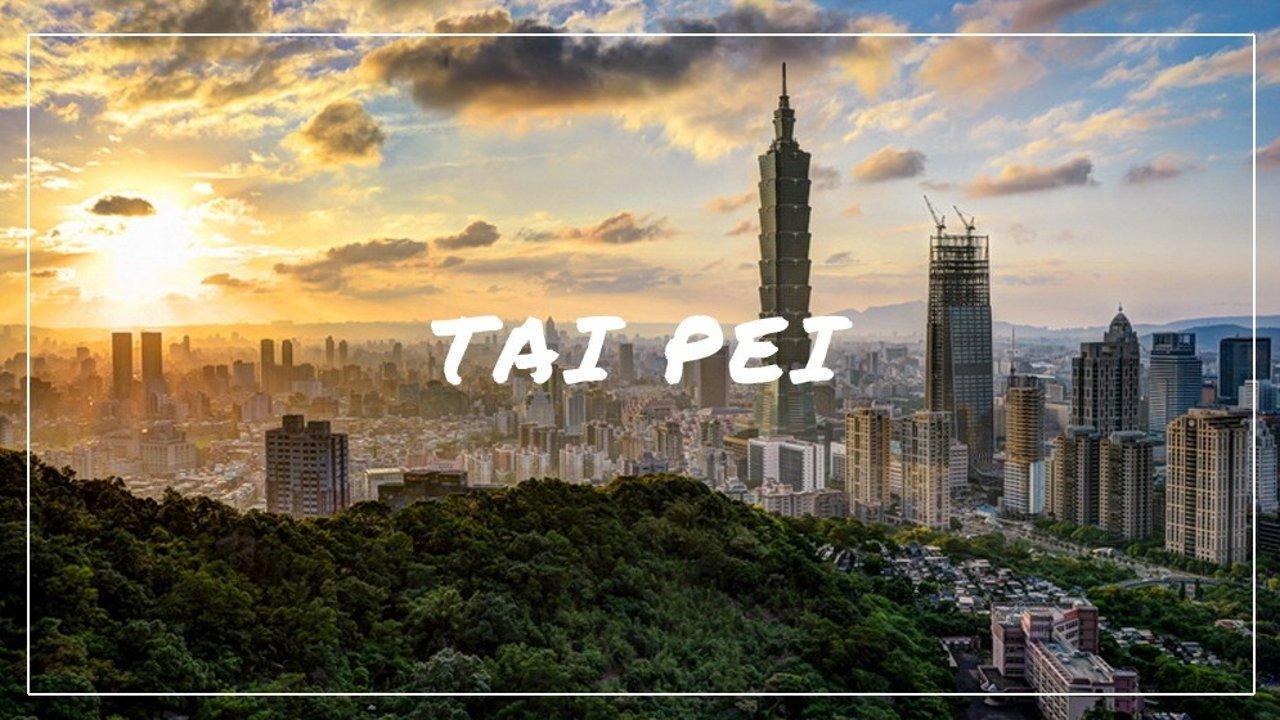 台北旅行全攻略   交通、住宿、美食、必去景点!