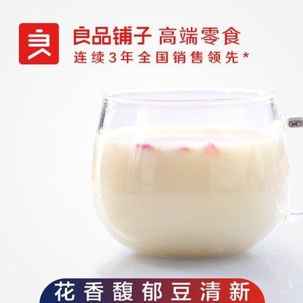 鲜花豆浆粉240gx1盒速溶即食豆奶