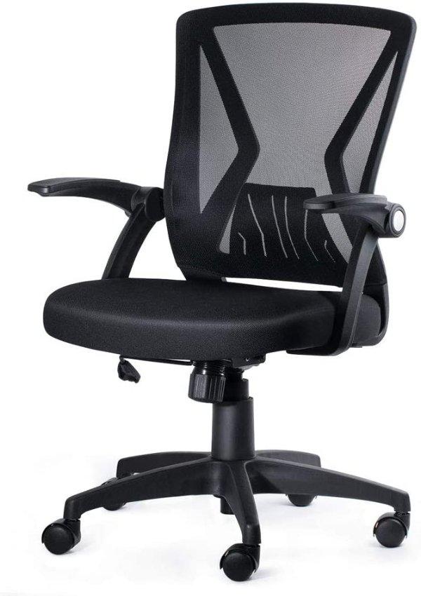 KOLLIEE 可升降简约人体工学护腰办公椅