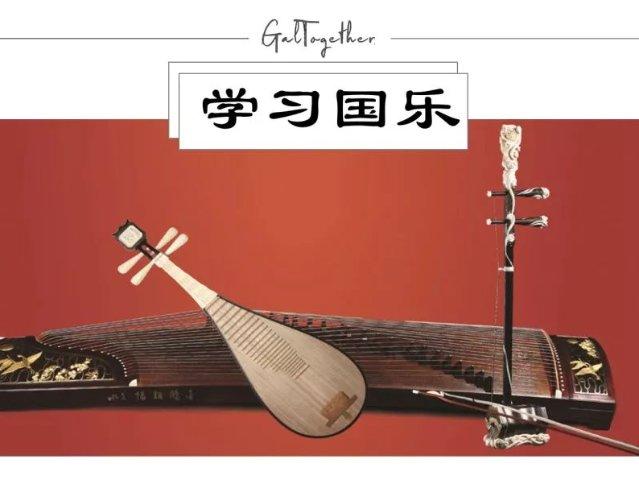 95%的孩子都会钢琴小提琴了,我的...