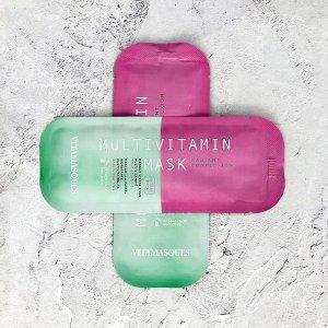 低至6折,面膜套装£5起Vitamasque 限量名额促销,收明星面膜套装