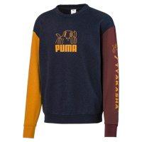 Puma 男款拼色卫衣多色选